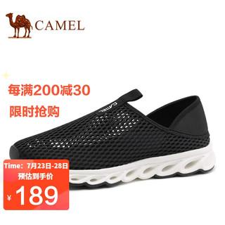 CAMEL 骆驼 透气布鞋网面运动出游休闲舒适懒人套脚男鞋 A122303760 黑色 41