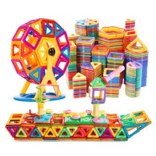 纯磁力片积木套装儿童益智玩具