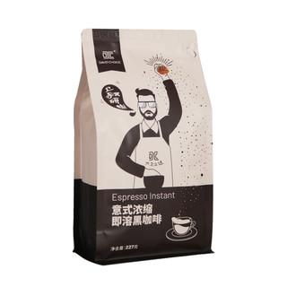 DAVIDCHOICE 大卫之选 速溶黑咖啡 227g
