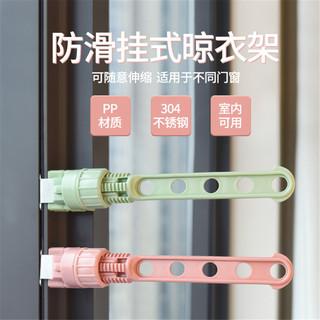 YUZHAOLIN 俞兆林 五孔卡扣晾晒衣架家用卧室阳台窗外旅行便携免打孔多功能晒衣神器