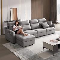 KUKa 顾家家居 布艺沙发北欧客厅大户型科技布四人位沙发DK.2055C