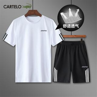 CARTELO 卡帝乐鳄鱼 夏季新款男士运动休闲套装篮球服T恤+短裤男士运动套装男装