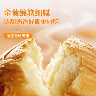 liangpinpuzi 良品铺子 手撕面包900gX1箱早餐面包减肥低脂整箱批发特价全麦代餐