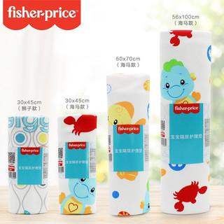 Fisher-Price 费雪 婴儿隔尿垫纯棉宝宝垫巾新生儿防水透气护理垫全棉可水洗加大号 费雪可洗隔尿垫海马30*45cm(一条装)