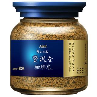 AGF 蓝罐咖啡奢华咖啡店无糖苦速溶黑咖啡阿拉比卡豆冻干咖啡粉80g*2罐