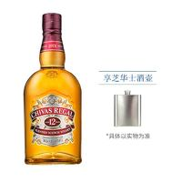 Chivas芝华士 12年苏格兰威士忌 500ml 英国 官方旗舰 原装进口 正品包邮