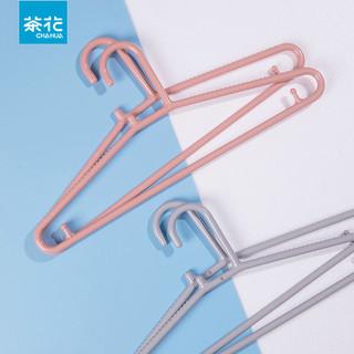 茶花塑料晾衣架加厚加粗防滑衣服架子挂衣架晒衣架衣撑子衣挂挂钩