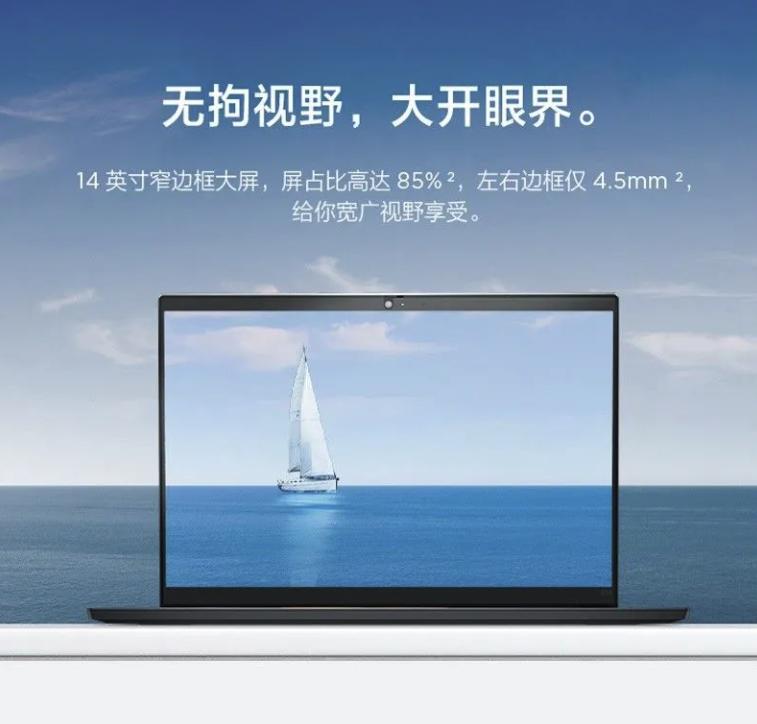 ThinkPad 思考本 E14 2021 锐龙版 14英寸笔记本电脑(R5-5600U、8GB、256GB SSD)