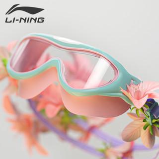 LI-NING 李宁 儿童泳镜男童女童游泳眼镜防水防雾高清大框潜水镜专业装备