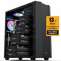 半岛铁盒F10 多盘位服务器台式电脑主机箱 13x硬盘位附十硬盘支架