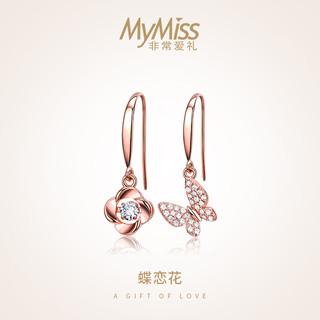 MyMiss 非常爱礼 四叶草耳钉银镀玫瑰金耳环女气质女神范森系长款耳坠蝶恋花