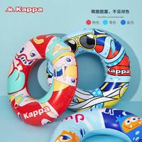 Kappa 卡帕 儿童游泳圈男童女童救生圈加厚小孩宝宝初学者浮圈泳圈装备