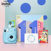 INSTAX 富士instax立拍立得 一次成像相机 mini11精美礼盒 晴空蓝(含10张相纸)