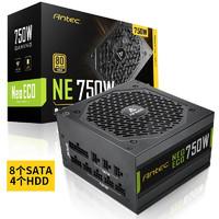 安钛克 Antec NE750金牌全模组/7年换新/全日系电容/寿命更持久/支持风扇启停/双8pin电脑主机机箱电源750W
