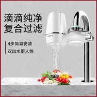 KONKA 康佳 净水器水龙头家用过滤器自来水厨房净水机滤水净化器