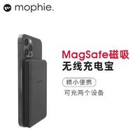 mophie磁吸无线充电宝5000mAh苹果12手机Magsafe移动电源兼容magsafe手机壳 黑色