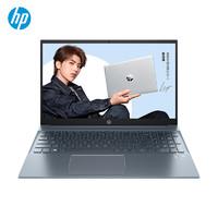 HP 惠普 蔡徐坤代言 惠普(HP)星15轻薄笔记本电脑 11代英特尔酷睿高性能配置 男女商务