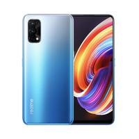realme 真我 X7 5G 手机 6GB+128GB 海屿蓝 65W智慧闪充 175g超轻薄设计 6400 万广角四摄 OPPO提供售后支持