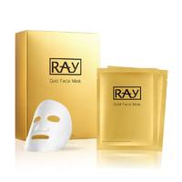 妆蕾RAY 原装进口面膜 补水保湿 金色提亮面膜 10片装