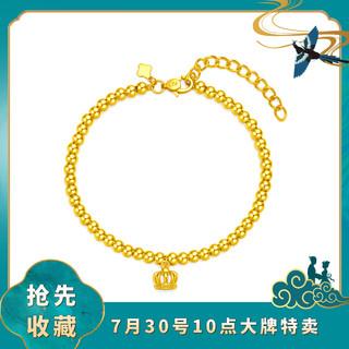 CHOW TAI FOOK 周大福 圆珠皇冠足金黄金手链-F220018
