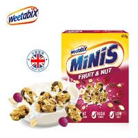 英国进口 维多麦 Weetabix 水果麦片 即食谷物早餐小饼 含丰富干果坚果 营养冲调可零食代餐 450克