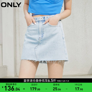 ONLY 2021夏季新款时尚高腰A字短款牛仔包臀半身裙女 121237028