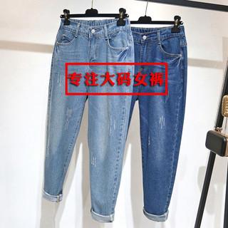 大码牛仔裤女宽松胖MM裤子显瘦加肥加大高腰200斤老爹萝卜哈伦裤
