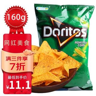 Doritos 多力多滋 印尼进口 多力多滋(Doritos)香甜原味薄脆玉米片160g 膨化薯片 虾片 大包装休闲 零食