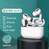 电引力 蓝牙无线耳机适用于华为荣耀小米苹果