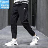 adidas 阿迪达斯 裤子男官网2021新款夏季薄款休闲裤长裤男士运动裤GK9222