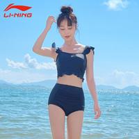 LI-NING 李宁 泳衣女夏分体两件套游泳衣2021新款学生海边性感运动沙滩泳装