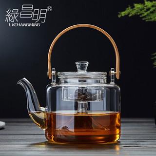绿昌明 耐热玻璃蒸茶壶煮茶壶提梁泡茶壶