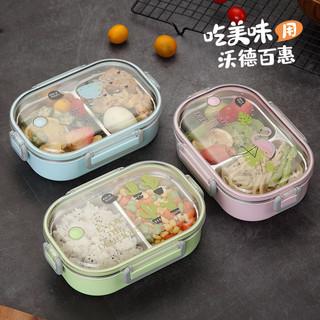WORTHBUY 沃德百惠 304不锈钢分格保温饭盒 学生儿童便携便当盒带盖成人日式女快餐盒