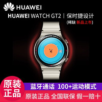 HUAWEI 华为 手表 WATCH GT 2保时捷设计款智能电话手表两周续航 钛金灰