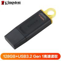 Kingston 金士顿 128GB U盘 DTX高速系统闪存优盘USB3.2 Gen 1黑色