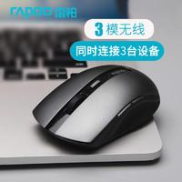 RAPOO 雷柏 7200M无线蓝牙鼠标4.0/3.0/2.4G三模静音苹果mac笔记本电脑家用办公商务男生女生通用鼠标