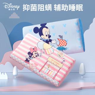 Disney 迪士尼 儿童乳胶枕头泰国进口幼儿园宝宝学生乳胶枕3-12岁四季通用