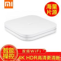 MI 小米 盒子4s 智能网络电视高清4K HDR 无线投屏家用机顶盒 双频WIFI 小米盒子4s 白色