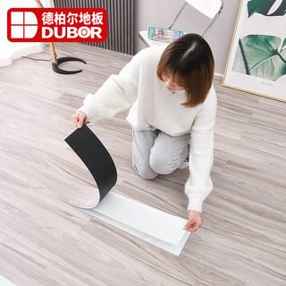 德柏尔pvc自粘地板贴家用水泥地直接铺加厚耐磨防水石塑胶地板革