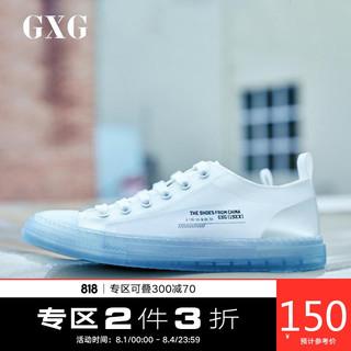 GXG 男鞋情侣鞋春夏季板鞋男小白鞋男休闲鞋女鞋子男潮鞋透气