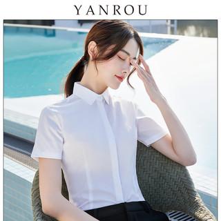 白衬衫女短袖职业气质2021夏薄款正装工作服工装修身免烫白色衬衣