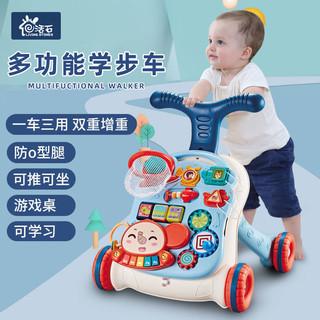 活石婴儿学步车手推助步多功能防0型腿1宝宝学走路三合一儿童玩具