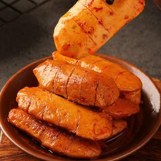 春熙元网红香辣烤面筋辣条零食大礼包手撕素肉即食麻辣豆干零食小吃 20包装