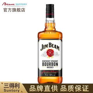JIM BEAM 金宾 威士忌 洋酒白占边 金宾波本 750ml
