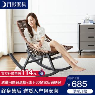 月影阳台藤编摇椅躺椅家用北欧单人沙发户外轻奢休闲椅懒人摇摇椅