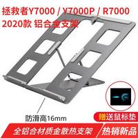 Lenovo 联想 拯救者Y7000 y7000P R7000 2021款键盘膜保护膜屏幕膜贴纸散热器电脑包内存条