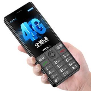 TOOKY 京崎 A1S  4G全网通大屏老人手机 移动联通电信三网4G 双卡双待直板按键