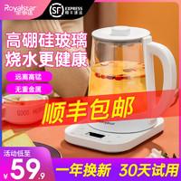 Royalstar 荣事达 烧水壶恒温开水壶电热水壶玻璃家用全自动保温一体泡茶专用