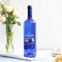 好喝又便宜 博索小企鹅阿斯蒂DOCG莫斯卡托气泡酒女士甜白葡萄酒 小企鹅甜白1瓶