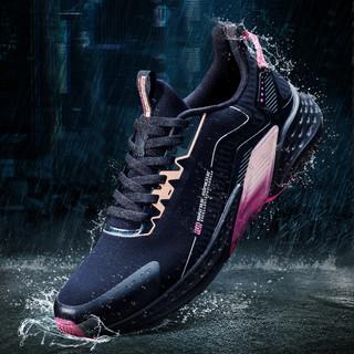 361° 女鞋运动鞋2020秋季新款雨屏防泼水跑鞋防滑耐磨跑步鞋